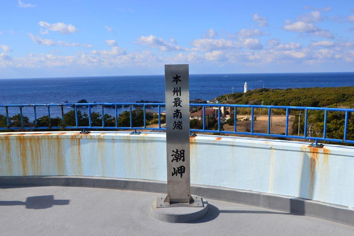 和歌山県・串本町で色々な「本州最南端」を探そう!