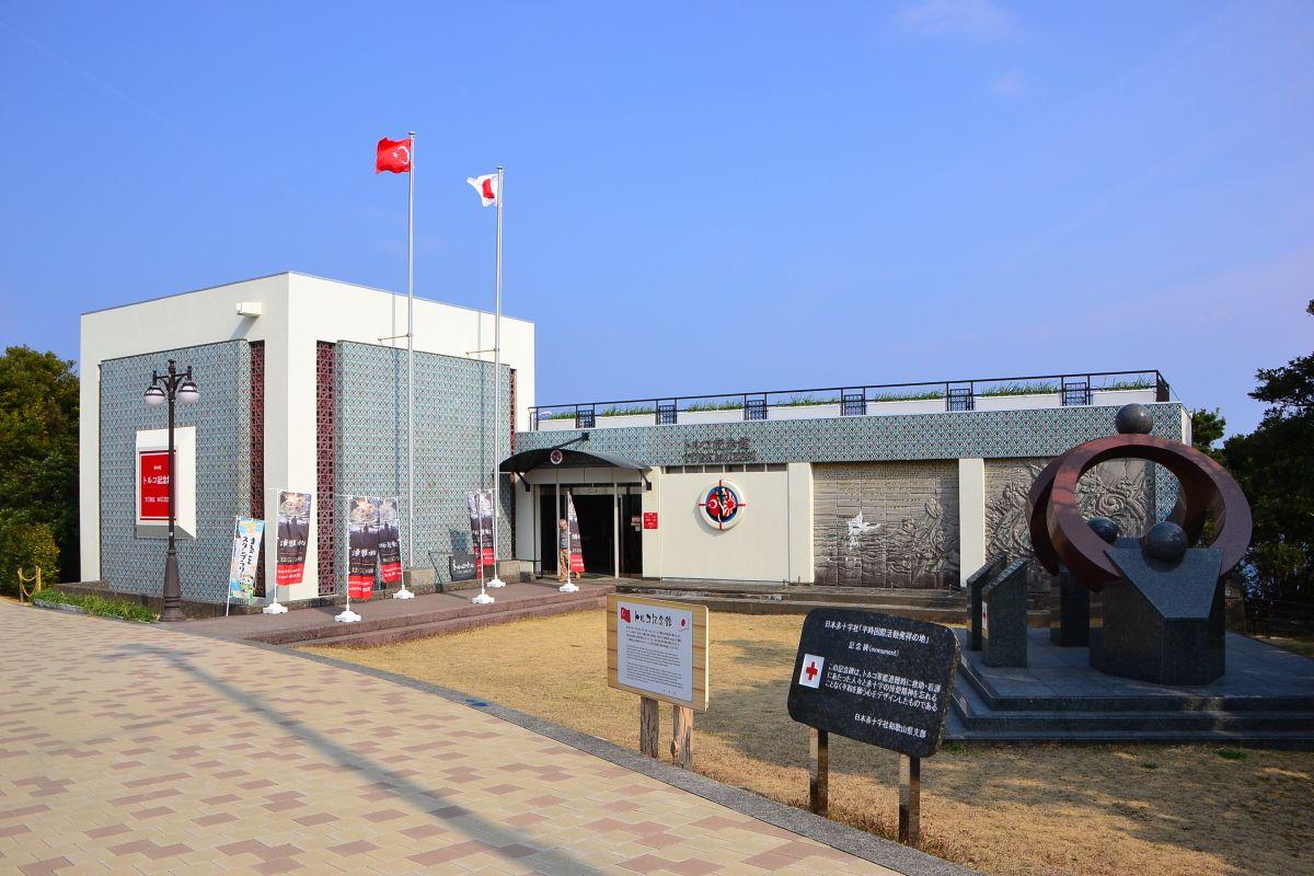 紀伊大島「トルコ記念館」で感動の映画の背景を知ろう