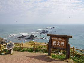 """北海道・日高地方で絶景""""3つの岬""""めぐりを楽しもう!"""