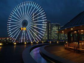 絶景!360度の夜景を足湯で楽しむ「横浜みなとみらい万葉倶楽部」|神奈川県|トラベルjp<たびねす>