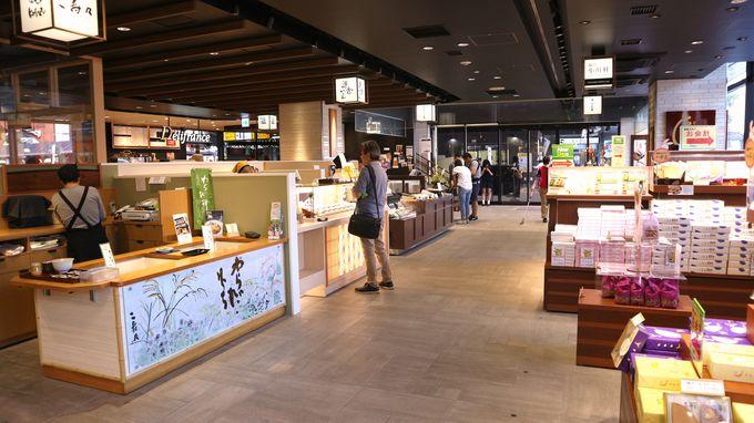 鎌倉の逸品すべてが揃う新駅ビル「CIAL鎌倉」でまったり!