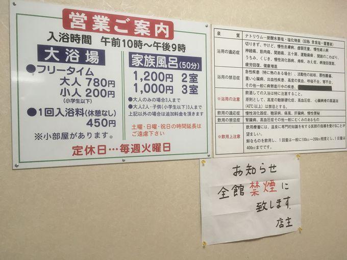 九州温泉道にも指定されている実力派温泉