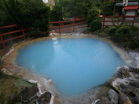超希少!鬼も喜ぶ極上温泉、別府「かまど地獄」の神秘の青湯|大分県|トラベルjp<たびねす>