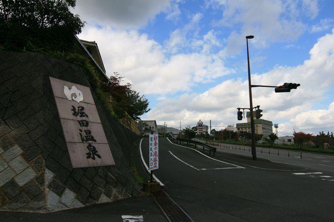今も昔も交通の要「堀田温泉」