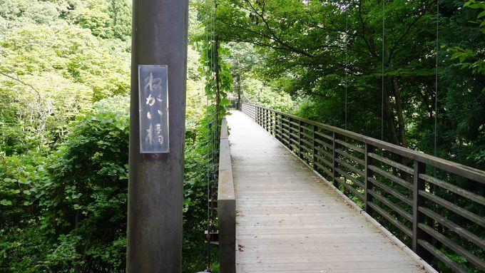 最後は、吊り橋から見る!