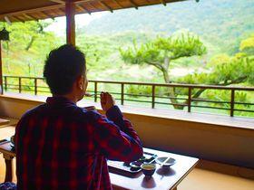 ミシュラン三つ星庭園で朝食を!高松・栗林公園「花園亭」の朝がゆ御膳