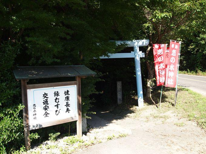 桜姫の伝説より「恋の願いが叶う」と言われる神社