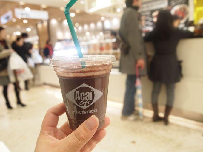 【その3】アサイーのジュースバー『フルッタフルッタアサイーカフェ渋谷ヒカリエShinQ's店』