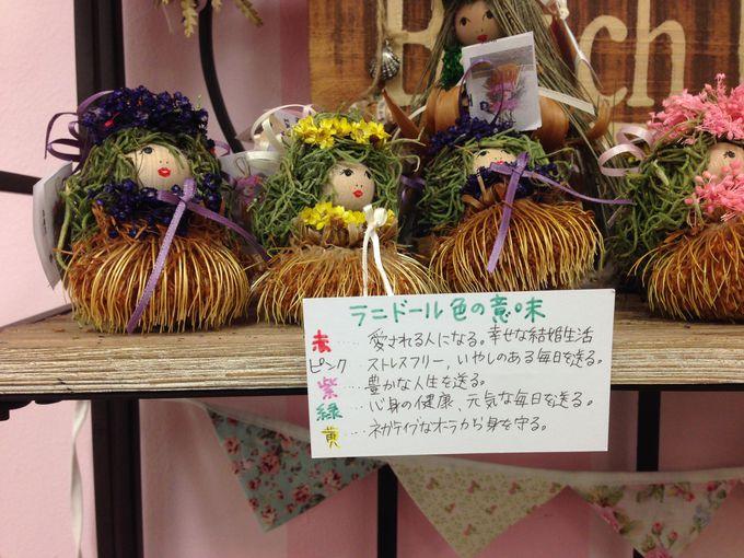 6.ラニ・ドール(シャビールーム)