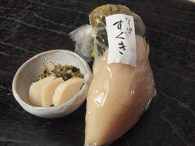 ラブレ菌で大注目!京都伝統の味「すぐき漬け」厳選5店!