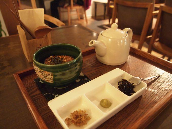 沖縄で味わう京都の味『mati-cafe』