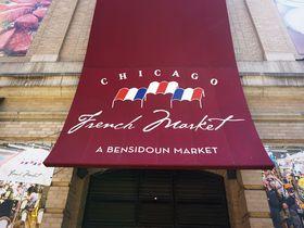 シカゴ「フレンチ・マーケット」de 心もお腹も大満足!