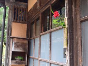 世界遺産「石見銀山」大森地区を歩いて日本を味わい尽くそう!|島根県|トラベルjp<たびねす>
