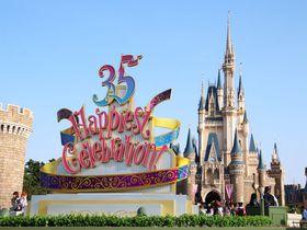東京ディズニーランド35周年!ハピエストな時を過ごせる5つの楽しみ方