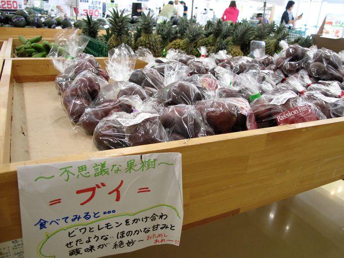 ほかの郷土料理と何が違うの?地元の人が楽しむ沖縄特産物の魅力