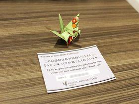 ビジネスホテル発祥の心受け継ぐ「ホテル法華イン東京日本橋」|東京都|トラベルjp<たびねす>
