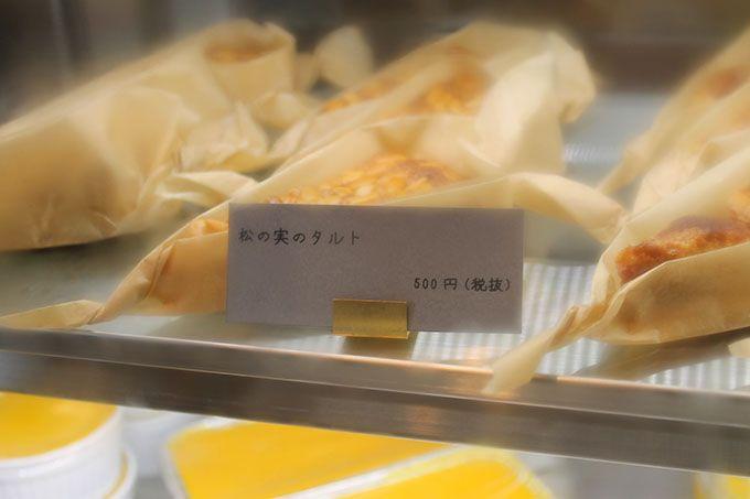 焦がしバターが絶品!人気商品「フィナンシェ」