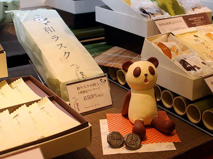味だって本格派!名店のパンダ土産たち
