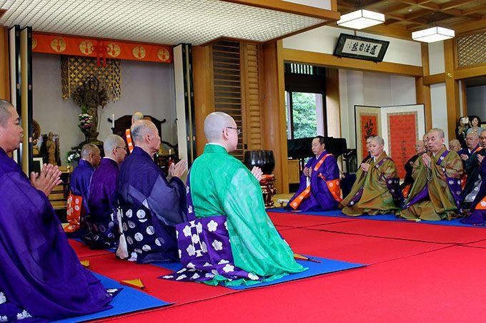 日本最古・西国三十三所草創1300年とは