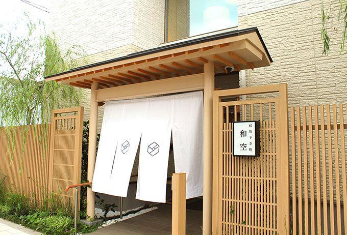 四天王寺やハルカス近くで気軽に宿坊体験!大阪「和空 下寺町」