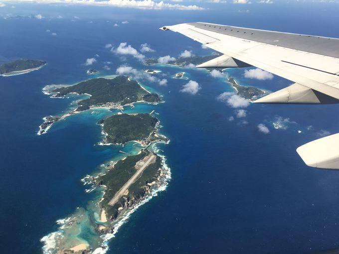 移動はやっぱり飛行機で!空から眺める海の美々しさ