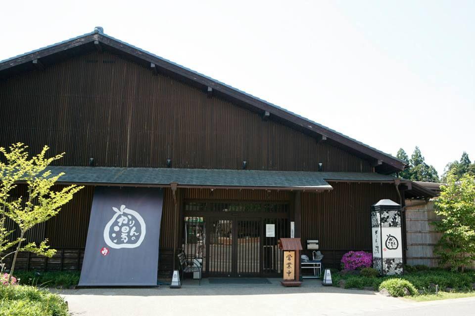 温泉にカフェにアクティビティ!一日中楽しめる施設が盛りだくさん!
