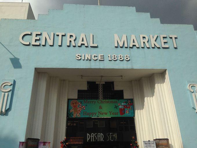 マレーシア土産を買うならここ!「セントラルマーケット」