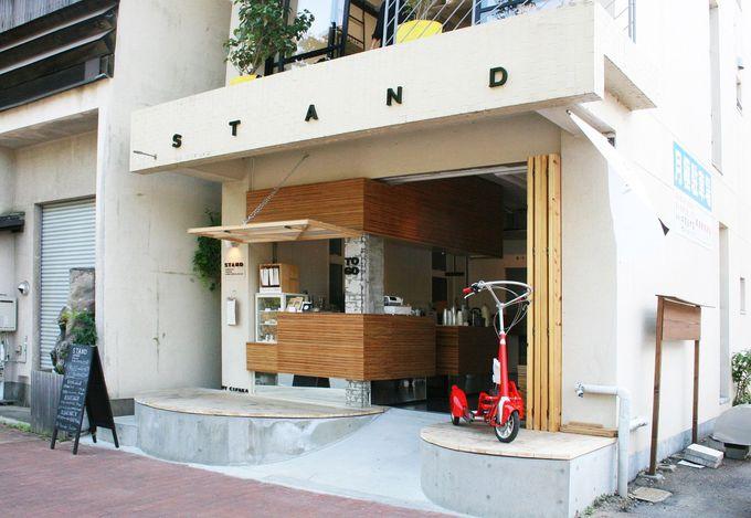 テイクアウト専門のコーヒースタンド「STAND」