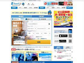 旅行検索・比較サイト「トラベルjp」の使い方(国内ツアー編)