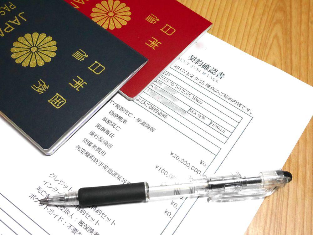 1.短期や近場でも、海外旅行保険は必要?