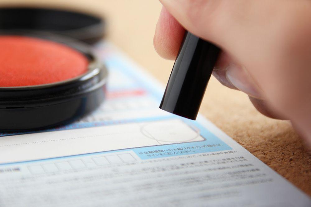 4.海外旅行保険は、いつどこで申し込む?