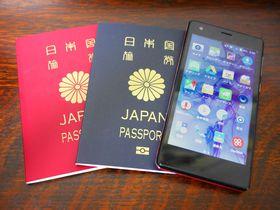 備えて安心!FPが教える海外旅行保険の賢い選び方<上級編>