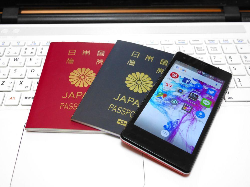 1.必要な補償を手厚くできる、海外旅行保険のカスタマイズ