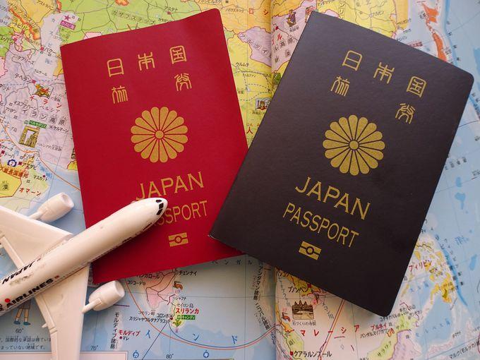パスポートの種類は2種類
