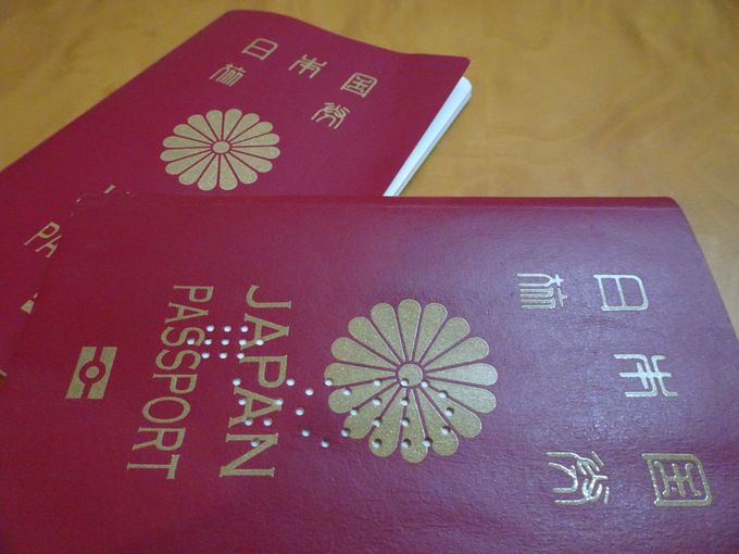 パスポートの更新について