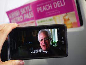 機内で映画も楽しめる?Peachのフライトを楽しむ8つの方法