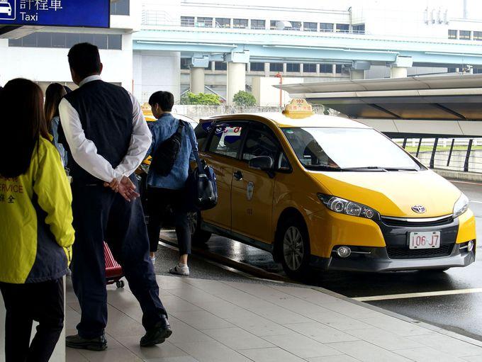 タクシーでの桃園空港から台北までの行き方