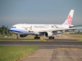 東京から台湾に就航する航空会社は?どのフライトが便利か比較!