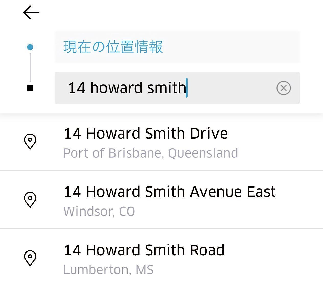 Uberを使うときの注意点