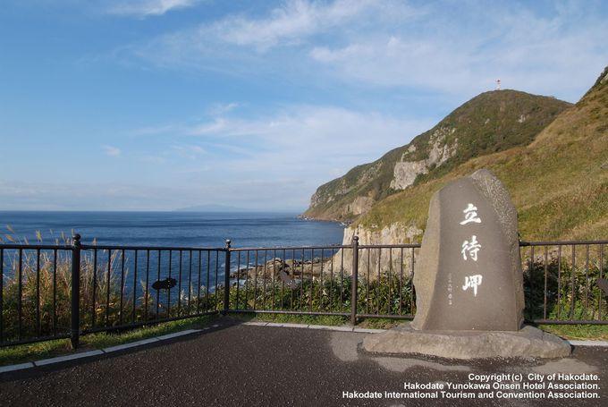 津軽海峡を一望できる絶景スポット「立待岬」