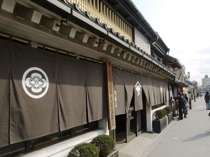 蔵造りの建物が立ち並ぶ川越の代名詞「川越一番街」