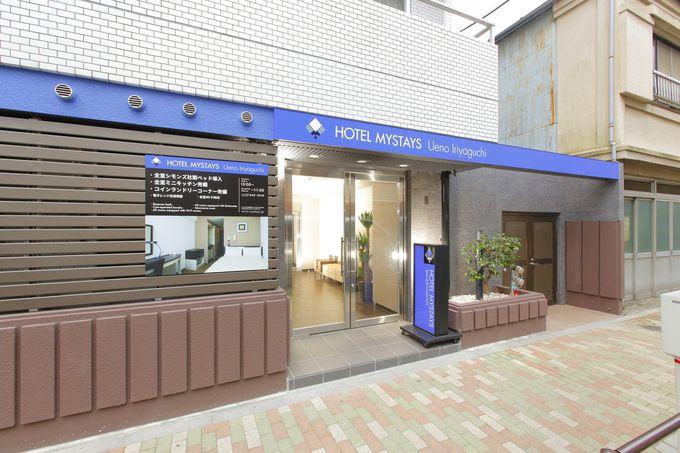 連泊でのお泊り旅行でおすすめの「ホテルマイステイズ上野入谷口」