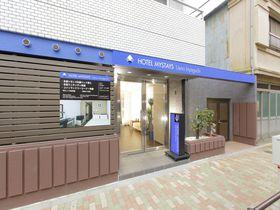 お泊り旅行!カップルがおしゃれに泊まれる上野のホテル5選