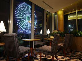窓から見える絶景!夜景をひとり占めできる横浜のホテル10選