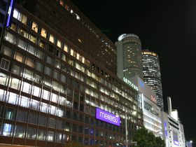 特別な時間を過ごせる!名古屋のおすすめ高級ホテル11選