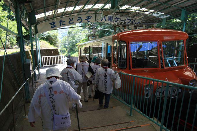 お遍路さんで賑わうケーブルカーで向かう「八栗寺」