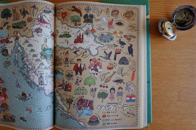 8. アレクサンドラ・ミジェリンスカ&ダニエル・ミジェリンスキの大判地図絵本「MAPS」