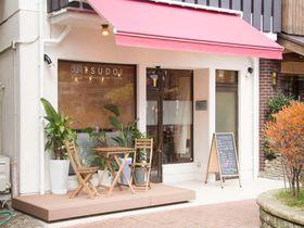 長崎で民泊しよう!Airbnbで予約できるおすすめ7選