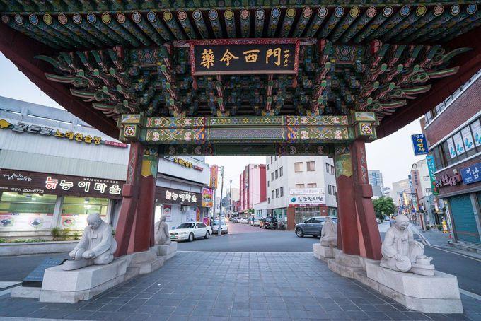 「大邱薬令市場」で本格的な韓方を楽しむ