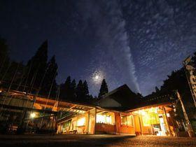 愛媛で民泊しよう!Airbnbで予約できるおすすめ7選